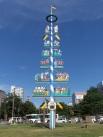 Maibaum_Sapporo
